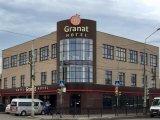 Гранат, отель