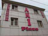 Ani Plaza, гостиница